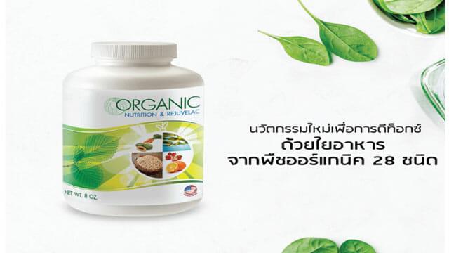 doodee organic
