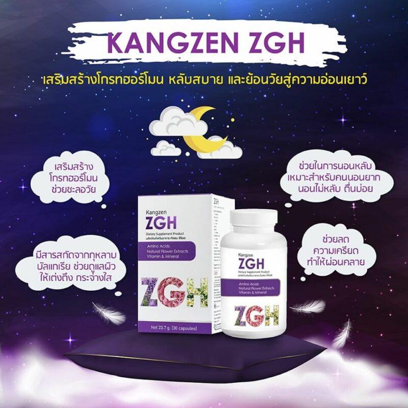 Kangzen ZGH